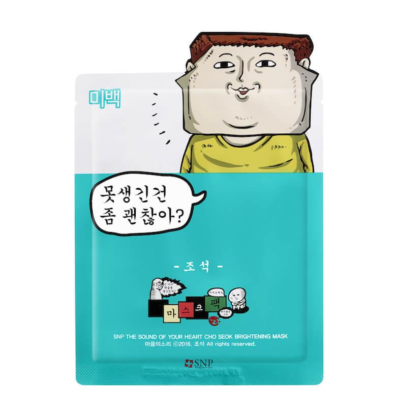 snp_cho-seok-brightening-mask