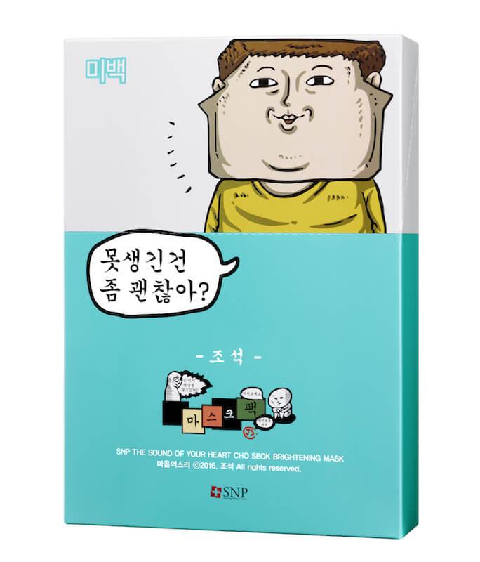 snp_cho-seok-brightening-mask_box