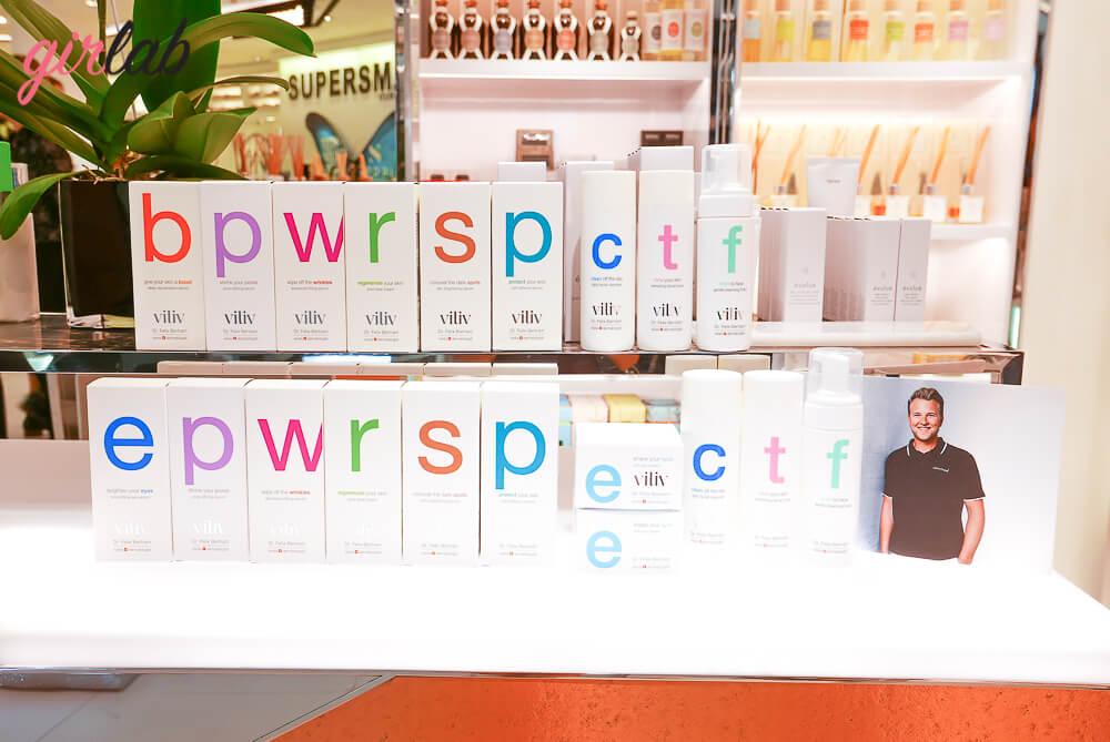 逐種肌膚問題解決!瑞士護膚品牌viliv登陸香港 逐種肌膚問題解決!瑞士護膚品牌viliv登陸香港 P1560541