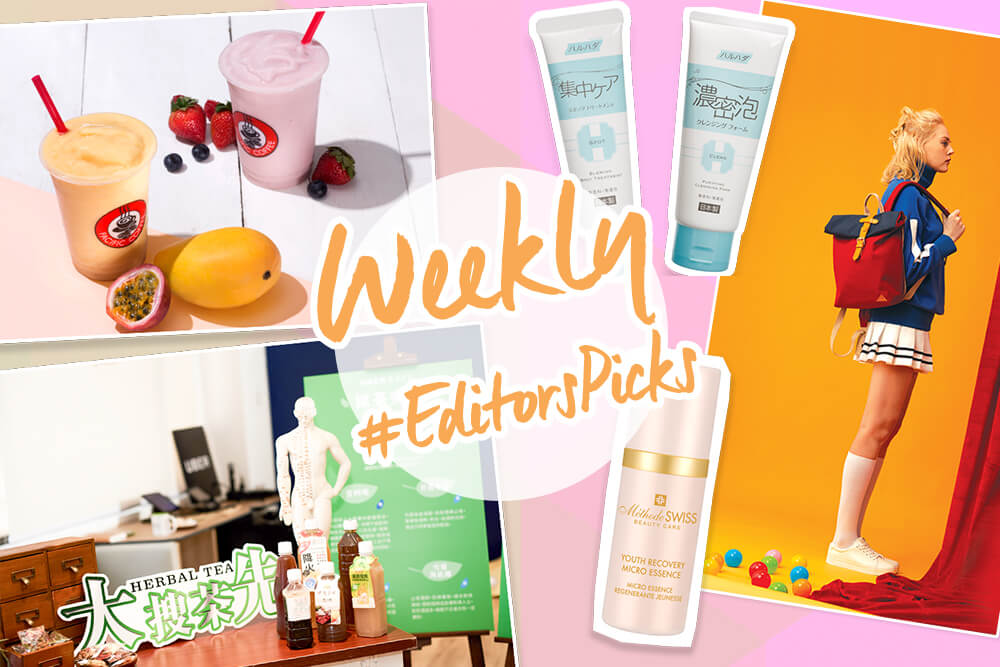weekly #editorspicks 本周編輯推介 vol. 7 WEEKLY #EDITORSPICKS 本周編輯推介 VOL. 7 feature 5