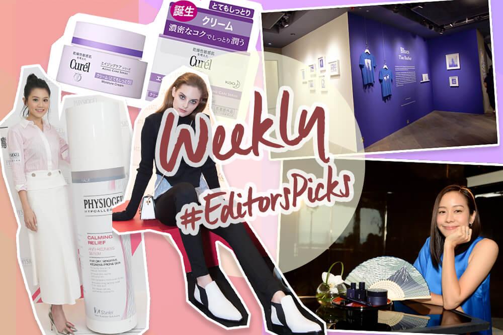 weekly #editorspicks 本周編輯推介 vol. 10 - weekpick 1 - WEEKLY #EDITORSPICKS 本周編輯推介 VOL. 10