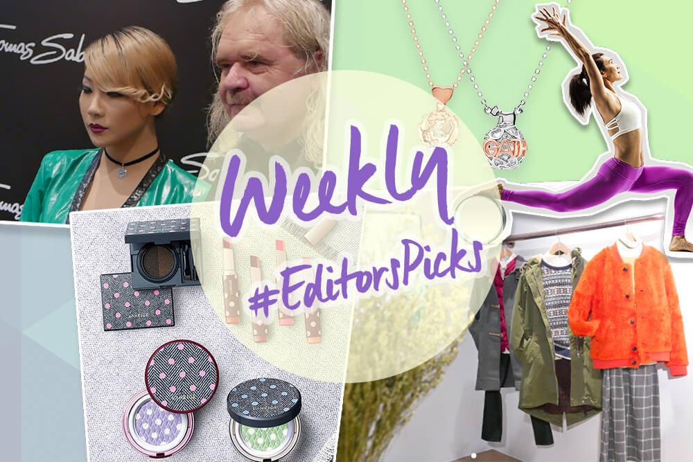 weekly #editorspicks 本周編輯推介 vol. 9 WEEKLY #EDITORSPICKS 本周編輯推介 VOL. 9 weekpick