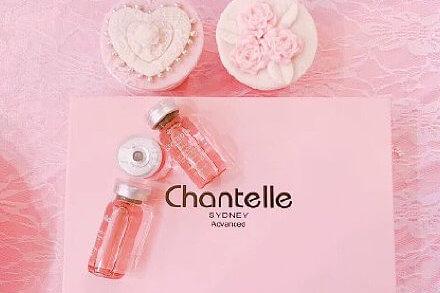 粉紅控的甜蜜密聚會--chantelle 粉紅控的甜蜜密聚會–Chantelle Chantelle Sydney 14jpg