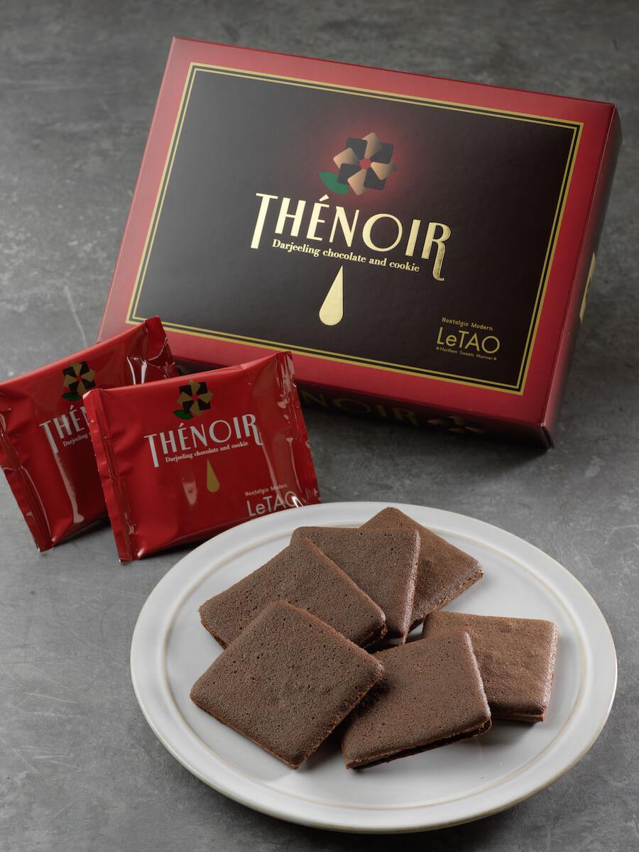 香港獨家法式芝士酥餅!慶祝letao進駐香港一周年 香港獨家法式芝士酥餅!慶祝LeTAO進駐香港一周年 Darjeeling chocolate and cookie 1