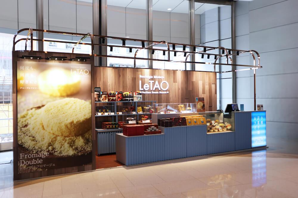香港獨家法式芝士酥餅!慶祝letao進駐香港一周年 香港獨家法式芝士酥餅!慶祝LeTAO進駐香港一周年 Hysan Popup Store 1