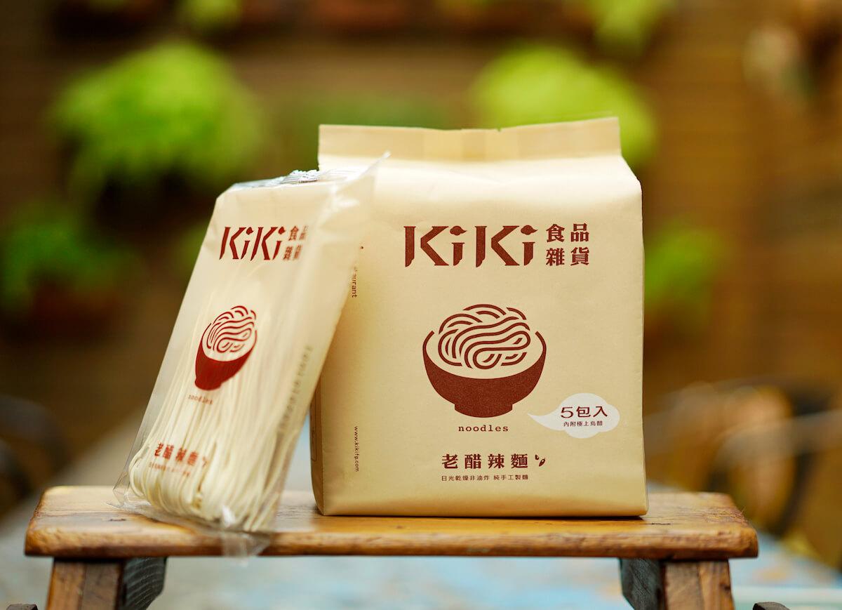 ig又再瘋狂洗版!kiki麵3款新味香港開售啦 IG又再瘋狂洗版!KIKI麵3款新味香港開售啦 Spicy Aged Vinegar Dry Stirred Noodles Packing 1