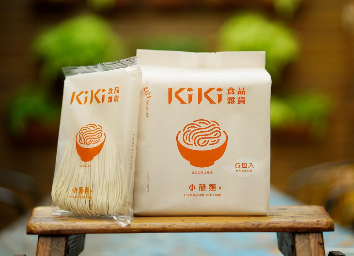 ig又再瘋狂洗版!kiki麵3款新味香港開售啦 IG又再瘋狂洗版!KIKI麵3款新味香港開售啦 Vinegar Dry Stirred Noodles Packing 1 1