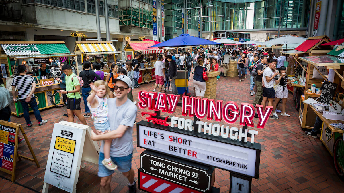 太古坊糖廠街市集於11月至2月年度回歸 開創美食新潮流 - Tong Chong Street Market 1 - 大量美食與影相位!太古坊糖廠街市集回歸