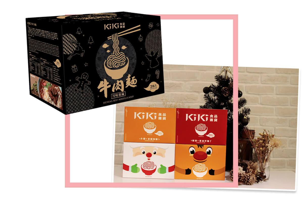 editor's picks ✤ 送上聖誕滋味!收到都開心的禮盒推介 Editor's Picks ✤ 送上聖誕滋味!收到都開心的禮盒推介 KIKI