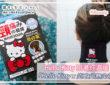 【#健康】 C+生活分享 || Hello Kitty 陪著你溫暖 -「Hello Kitty x 炎之妥熱灸帶」 【#健康】 C+生活分享 || Hello Kitty 陪著你溫暖 –「Hello Kitty x 炎之妥熱灸帶」 Blog Title 600 x 400 1 110x85