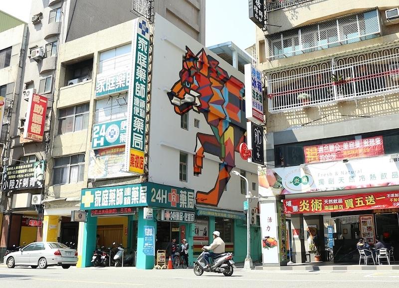 潮流graffiti x 傳統醒獅!hip hop彩獅來到fashion walk 潮流Graffiti x 傳統醒獅!Hip Hop彩獅來到Fashion Walk Taiwan Kaohsiung