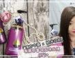【#頭髮】C+美の分享 ||「漢方中藥 x 納米技術」 –專屬郭富城品味品牌 AKFS+ FB Sharing Link 1200x630 2 110x85