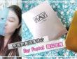 【#護膚】C+美の分享 || 泰國熱賣護膚推介 – Ray Facial 蠶絲面膜 FB Sharing Link 1200x630 3 110x85