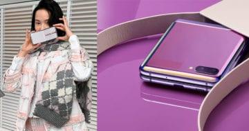 Samsung Galaxy Z Flip在香港開售了