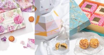 今年中秋的月餅美得可用來粉飾家居,為家裡添上中秋節日氣氛~