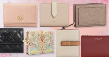 推介14款小銀包,價錢也是精品品牌的入門選擇,新一年正是入手的好時機!