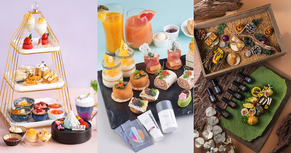 秋天來了!今季期間限定的特色下午茶滿是精美的選擇,來鎖定你喜歡的下午茶,約定閨密好友一同享用吧!